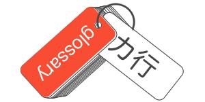 用語集アイキャッチカ行