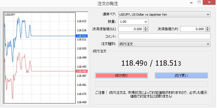 kehaichi1
