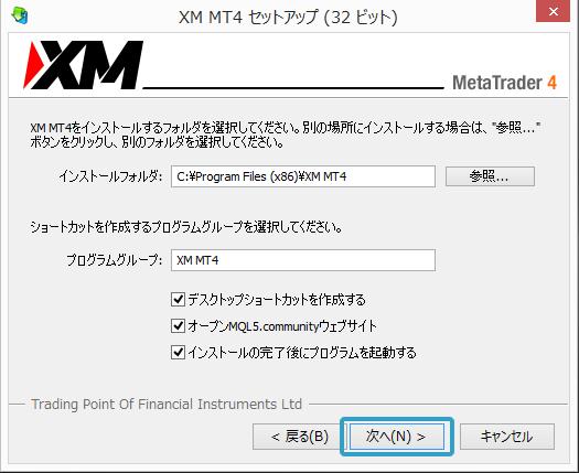 mt4c5