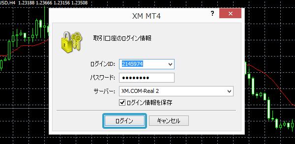 mt4c8