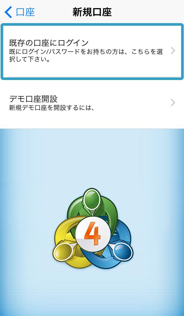 spmt4c1
