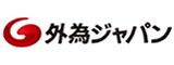 外為ジャパンロゴ