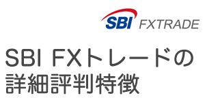 sbifx