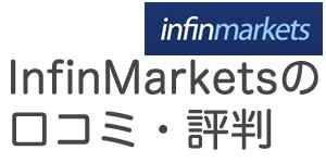 InfinMarkets