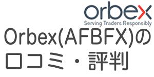 orbex