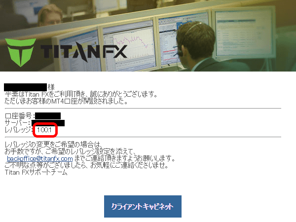 titanfx_kouza18