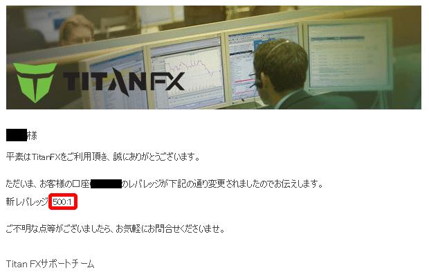 titanfx_kouza19