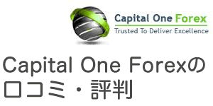 Capital One Forex_mouth