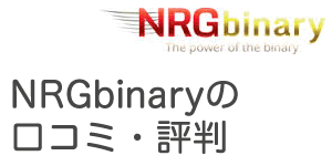NRGbinary_mouth