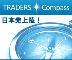 Traderscompass