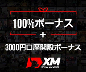 XM_100%ボーナス