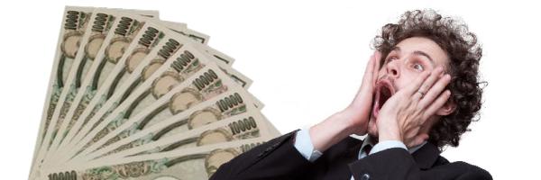 出金条件を理解していないことによる出金トラブル